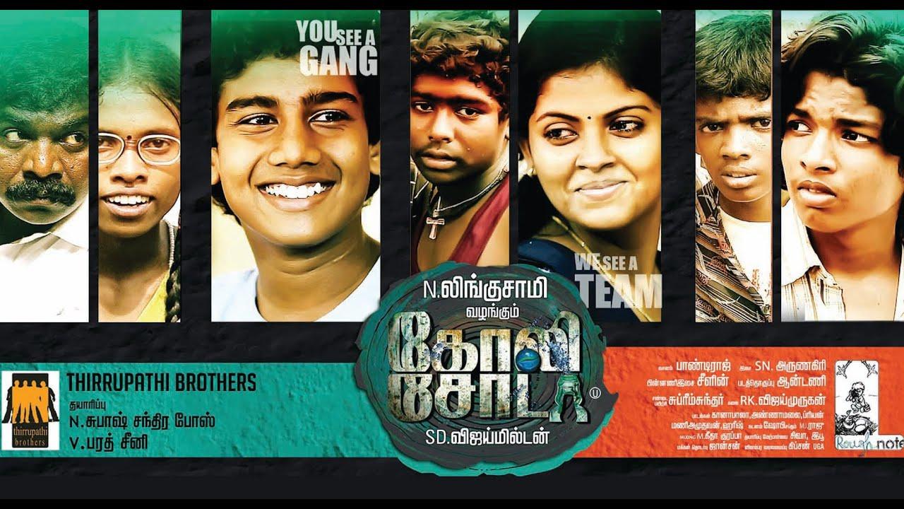 Hit Kannada Movies