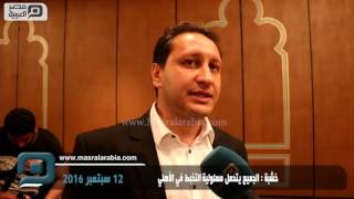 مصر العربية | خشبة : الجميع يتحمل مسئولية التخبط في الأهلي