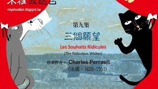 米雅,台灣繪本插畫家、日文繪本譯者。「米雅散步道MIYAH WALKER」部落...