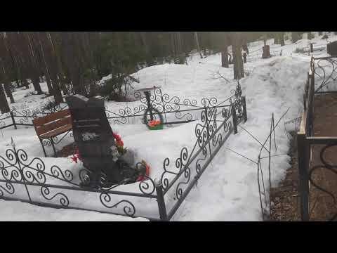 Сущности, обитающие на кладбище
