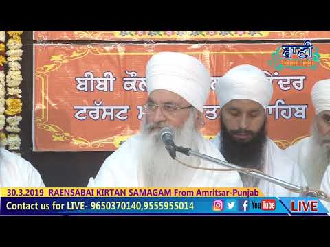 Gurmat-Vichar-Sant-Baba-Ram-Singh-Ji-Singhra-Karnal-Wale-Amritsar