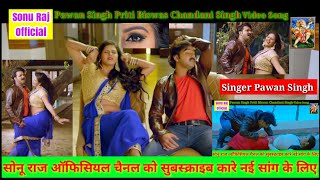Pawan Singh (2019) का सबसे बड़ा हिट  Song Lipstick Lagawal Beauty Ho Raja Movie  Song 2019