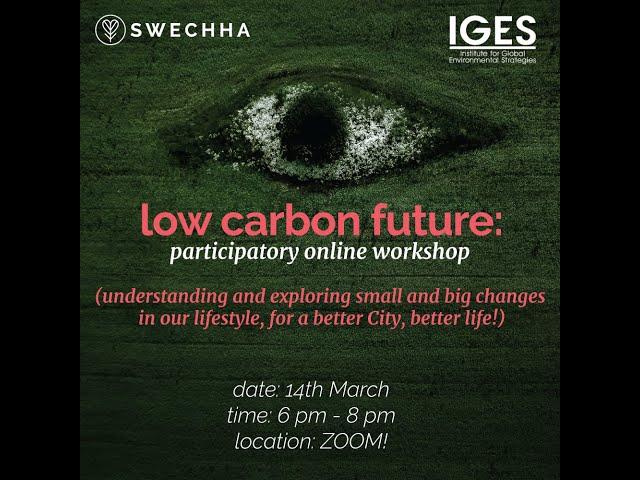 Low Carbon Future - Participatory Workshop #1