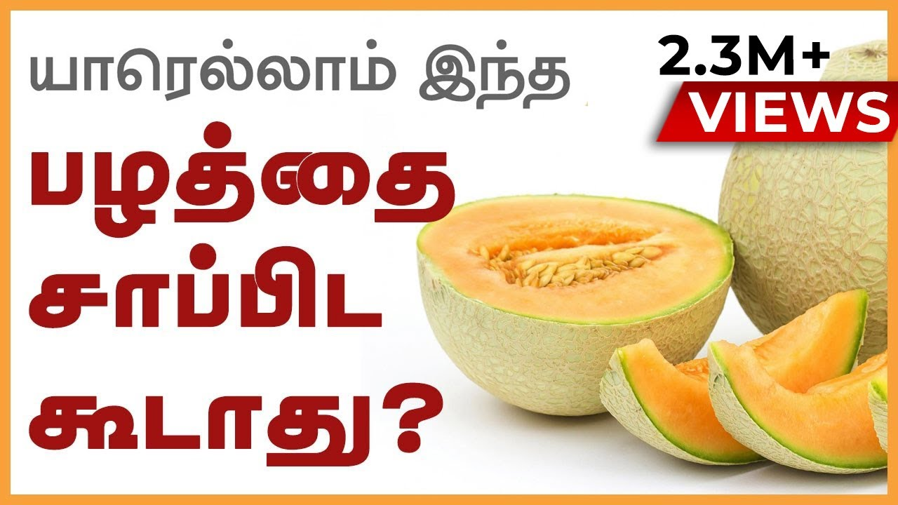 Cantaloupe Good For You – (i am sure to get flamed in the comments for this this is the season of cantaloupe and i cannot say enough good things about it.