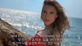 Let me in your life.   Helene Fischer ( KOR & US lyrics )