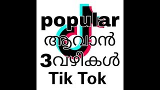 How to increase followers on TikTok musically 2018 top 3 tricks in malayalam