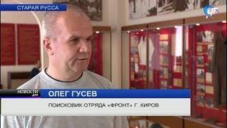 Возвращение с войны. Передача останков двух бойцов 145 ОСБР на родину в Башкирию.