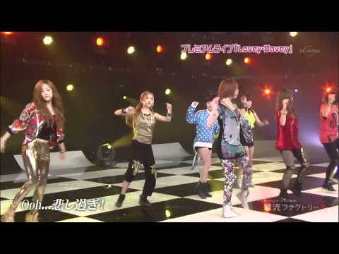 [Full HD Live]T-ARA - Lovey-Dovey (Japanese Ver.) (Jun 22,12)