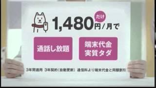 Softbank Company Info Good News For  Garake Phone Users 31 1 2015