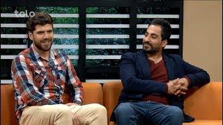 بامداد خوش - سینما - صحبت های احمد آریوبی و شمس رحیمی در مورد نقش های شان در سریال خط سوم