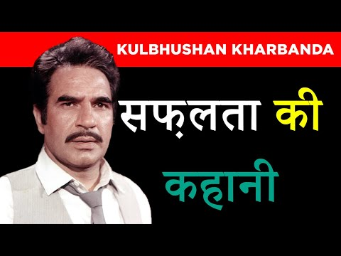 Kulbhushan Kharbanda (Actor) Luxury Lifestyle, Biography, Unknown Facts, Family, Age & More