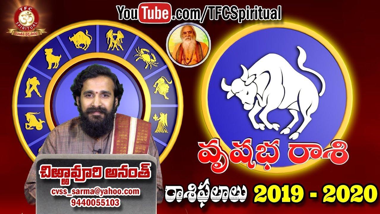 Vrushaba Rasi || Taurus || 2019 - 2020 Rasi Phalalu by C V Ananth S/o Prof  C V B  Subrahmanyam