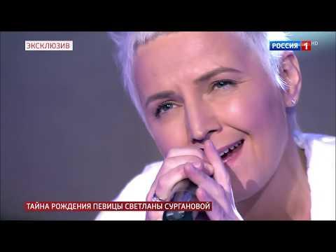 """Светлана Сурганова """"Да будет свет"""". (Андрей Малахов. Прямой эфир от 13.11.19)"""