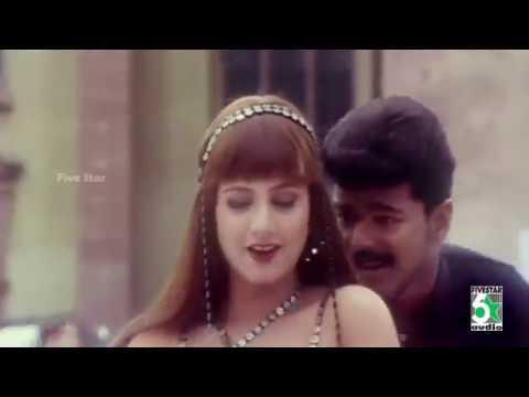 Minsara Kanna Full Movie Video Songs | Vijay | Monicka | Rambha
