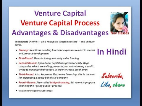 Venture Capital process and pros and cons | in Hindi