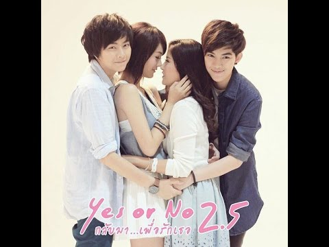 [KBee - Vietsub / Engsub] Yes or No 2.5 - กลับมา เพื่อรักเธอ - Official Trailer (2015)