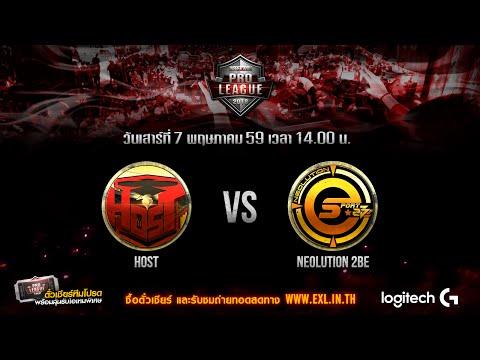 Pro League - Host vs NeoES.2BE 【7 พฤษภาคม 59 เวลา 14.00 น.】
