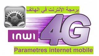 Param�tres Internet Mobile Inwi