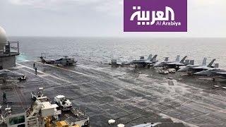العربية على متن حاملة الطائرات يو إس إس جورج بوش