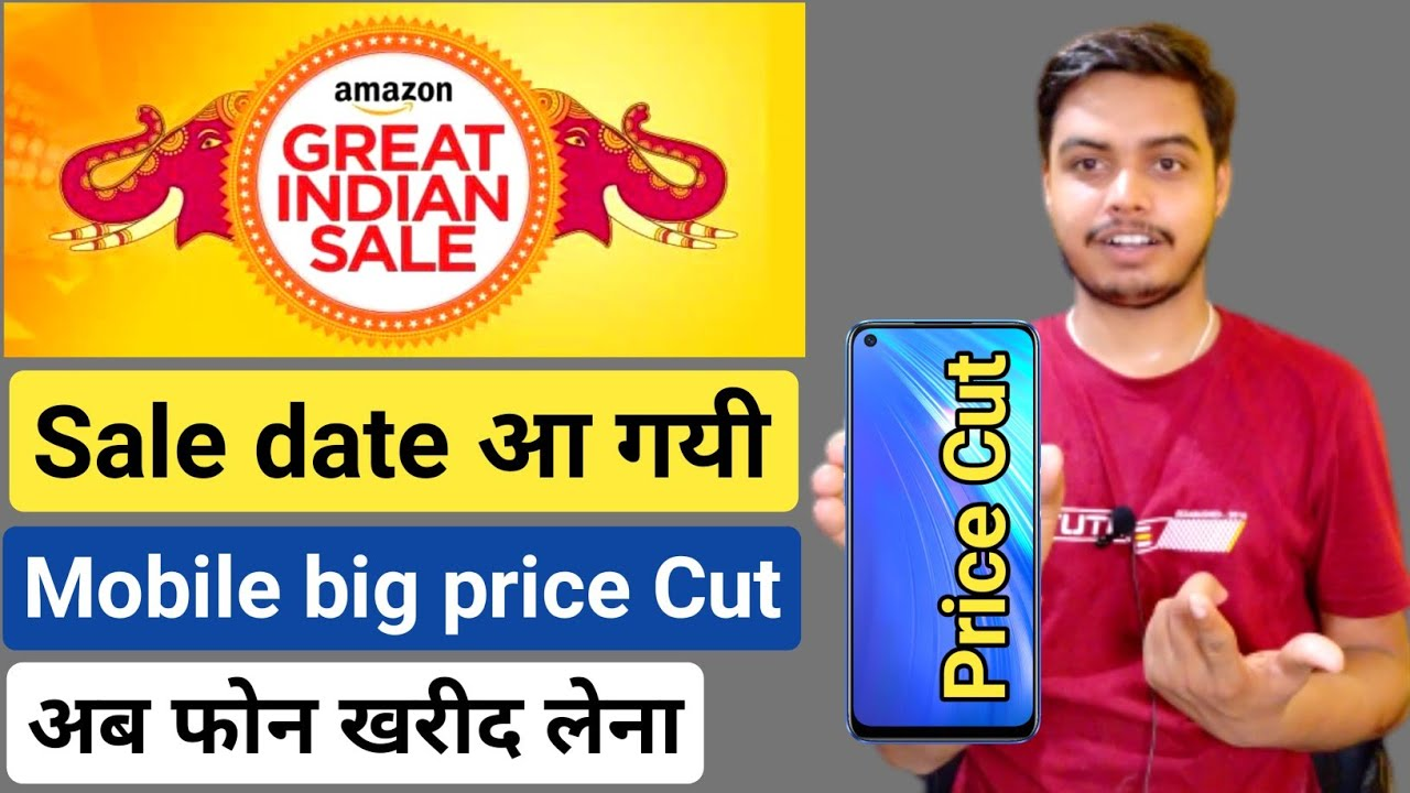 Amazon great indian sale date confirmed big good news, all smartphone price cut 🔥🔥🔥