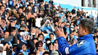 Kazuyoshi Miura, the world's oldest soccer player, extends contract