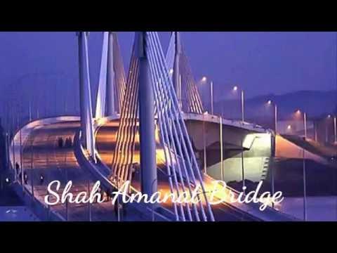 Shah Amanat Bridge on Karnaphuli শাহ আমানত সেতু বা তৃতীয় কর্ণফুলী সেতু