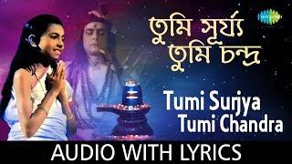 Tumi Surjya Tumi Chandra with lyrics | Asha B | Chittapriya M. | Amar Roy | Baba Taraknath | HD Song