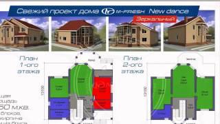 Готовые проекты домов 300-400 метров кв. (Архитектурно-творческая мастерская