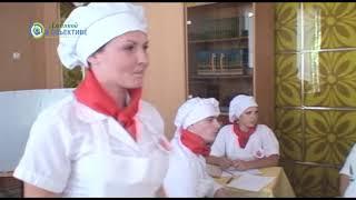 Урок профобразования в Лицее. Джанкой-2012