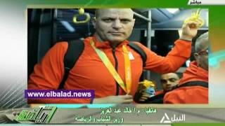 وزير الرياضة يكشف أسباب عدم استقبال بعثة البارالمبية بالمطار.. فيديو