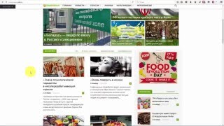 видео Visual Composer для WordPress: лучший конструктор страниц
