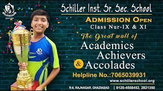 THE 21st CENTURY SCHOOL | SCHILLER | BEST CBSE SCHOOL IN GHAZIABAD | ADMISSION OPEN 2021-22