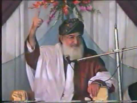 Download YouTube   Nabi ka WasilaMuhammad Mustafa S A W ka Wasila Part 8 by Pir Alaudin Siddiqui Sahib