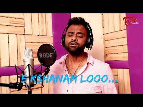 E Kshanam Lo 💑❤️......pavan Kalyan And Keerthi 😍❤️💑.....Album Song.....