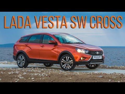Lada Vesta SW CROSS, поймали у себя во дворе ...