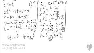 Репетитор по математике Павел Бердов решает нестандартные показательные уравнения