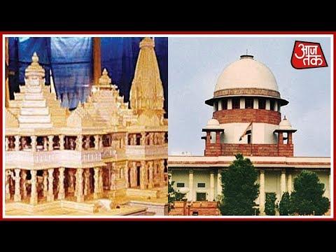 Ram Mandir Dispute: Last Hearing Starts in Supreme Court Under Chief Justice's Supervision