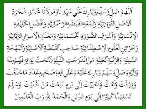 Bacaan Shalawat Badawiyah Kubra