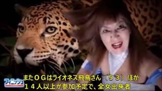 元全日本女子プロレスのジャガー横田(55)とブル中野さん(49)が...
