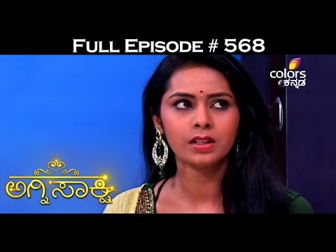 Agnisakshi - 2nd February 2016 - ಅಗ್ನಿಸಾಕ್ಷಿ - Full Episode