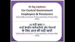 05 Big Updates For Central Government Employees & Pensioners