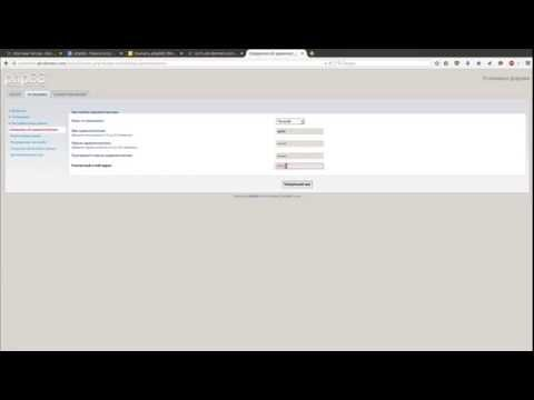 Установка phpBB на хостинг