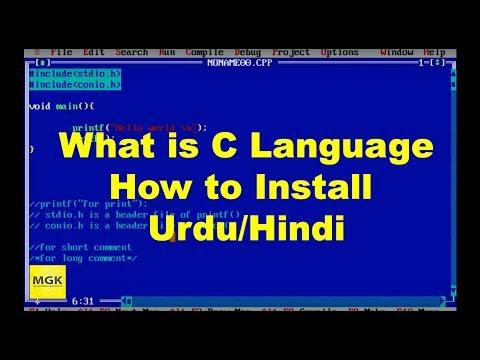 install-turbo-c-:-c-language-urdu/hindi-tutorial---1