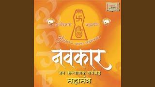Chanting Of Navkar Mahamantra