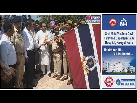 Transport Minister inaugurates 29th National Road Safety Week in Jammu