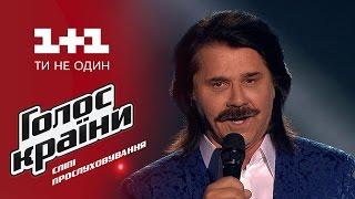 Павел Зибров Ария мистера Икс - выбор вслепую -