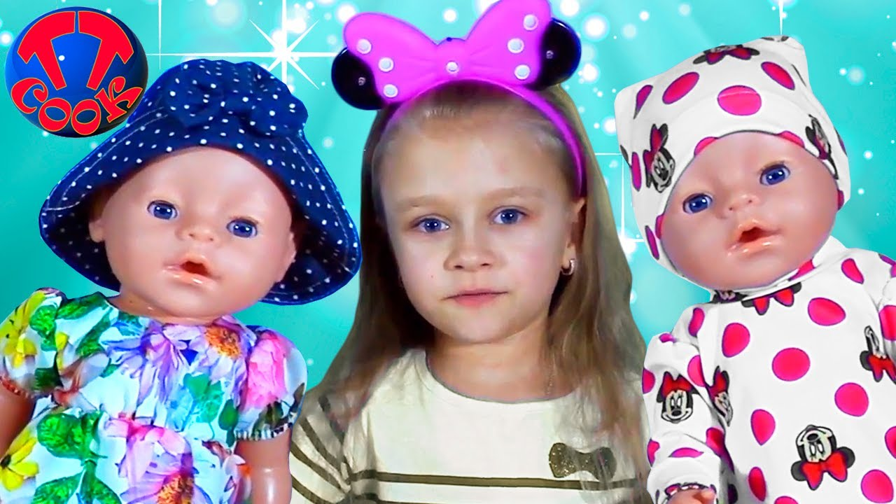 Ярослава устроила Показ Мод от кукол Беби Бон Видео для детей Baby Born Dolls