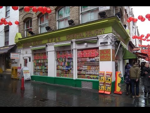 The Chinese Supermarket!