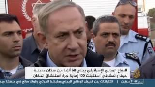 مشاركة دولية في إخماد حرائق إسرائيل وإجلاء للسكان