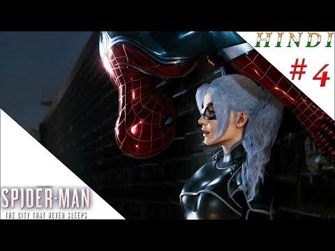 SPIDER MAN DLC THE HEIST HINDI #4